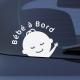 Sticker bébé a bord personnalisable voiture coucou